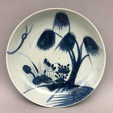 Plat Porcelaine Bleu et Blanc Chine Vietnam Ancien 19 eme