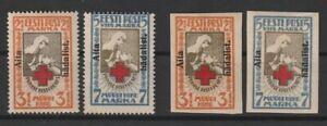 Estonia  Esttland 1923 Red Cross Mi # 46/47 A+B Impef vf MINT
