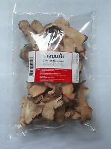 DRIED GREATER GALANGAL ROOT SLICE 200 G. PACK THAI CUISINE ARO BRAND+FREE TRACK