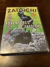 Zatoichi the Blind Swordsman vol 9 - Adventures of Zatoichi DVD