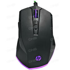 wired gaming Mouse HP Pavilion 200 black 3200 dpi ESPORT