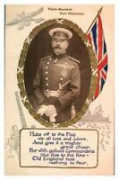 Antique WW1 postcard military portrait Brave Boys Navy Union Jack embossed