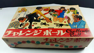 NINTENDO Boardgame Challenge Ball 1970 NEW OLD STOCK NG Game Company NOS