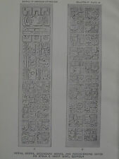 Quirigua Guatemala Maya Glyph Initial Series Stela E Mesoamerican 1915