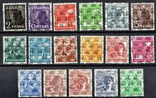 GERMANY - 1948 CURRENCY REFORM - FULL SET *Incl 60pf RED* - MINT NEVER HINGED**