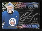 Top 2020-21 NHL Rookie Cards Guide and Hockey Rookie Card Hot List 44