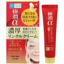 Hadalabo Japan goku jyun α alpha Super Moisture Lift Wrinkle Cream (30g/1oz.)