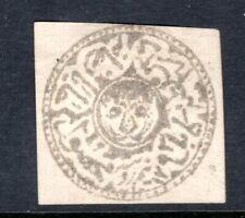 AFGHANISTAN Stamp Lot #1: 1876, Scott #29