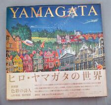 "The World of HIRO YAMAGATA WORKS Illustrations Book ""Shikisaino-Shijin"""