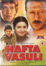 HAFTA VASULI - RARE EROS BOLLYWOOD DVD - Jackie Shroff, Aditya Pancholi, Ayub K.