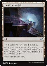 MtG Modern Masters 2015 Uncommon Eldrazi Temple #240 [Foil, Japanese]