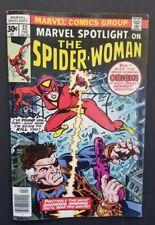 MARVEL SPOTLIGHT #32 • 1ST SPIDER-WOMAN (JESSICA DREW) • FINE+
