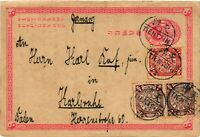 CHINA 1901 Cover Boxer Revolution Dragon Tientsin to Karlsruhe Germany
