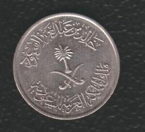 SAUDI ARABIA 25 HALAL 1400