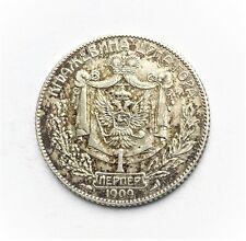More details for montenegro nicholas  perper 1909  silver