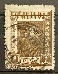 URUGUAY - ARTIGAS - USED STAMP