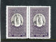 Jordan 1953 King Talal unissued pair 20 fils  REPLICA