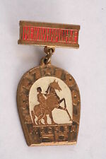 Soviet Medal International 50 Year Moscow 1917 1967 Brass Uknown Badge Vintage