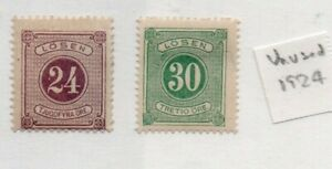 2 Good Cat Value unused Swedish 1924 Postage Dues