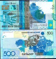 Kazakhstan 2006 (2015), 500 Tenge , P-29B Banknote UNC