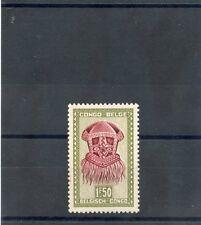 BELGIAN CONGO Sc  242(MI 274)**VF NH 1950 1F50c OLIVE & BROWN RED $150