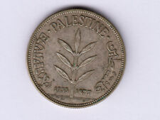 Palestine:KM-7,100 Mils,1933 * Key Date * Silver * EF *