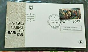 FIST DAY ISSUE RARE ISRAEL POSTAGE STAMPS SPECIAL BABI YAR 7.6.83 מעטפת יום ראשו