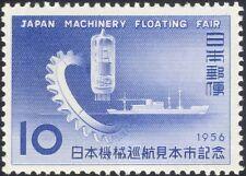 Japón 1956 Envío/cog/Radio Válvula/Industria/barcos/Náutica/transporte 1v (n23906)