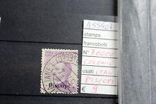FRANCOBOLLI COLONIE PISCOPI USATI N. 7 (A55407)