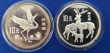 2 1989 China .925 Silver 10 Yuan Rare Animal Protect Coins Red-Crane Deer L7625