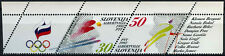 Slovenia 1992 SG#139-140 Winter Olympic Games MNH Set #D55056