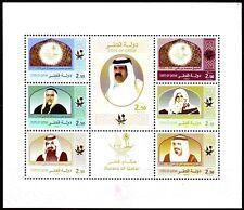 Qatar 2007 ** Bl.54 Herrscher Rulers of Qatar