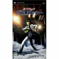 Used PSP Shin Megami Tensei Devil Summoner SONY PLAYSTATION JAPAN IMPORT