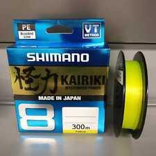 Shimano Kairiki VT NEW 8 300m Gelb 8 fach geflochten alle Größen PE Braid OVP