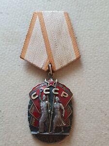 Soviet USSR Order Badge of honor №758150 Silver