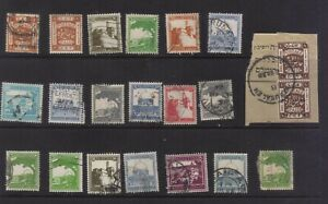 stamps  Palestine 12