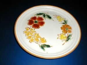 Imperial Stoneware #J3003 MOUNTAIN SONG Dinner Plate (63F)