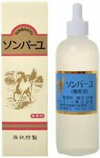 ☀Sonbahyu Horse Oil Body Oil TypeFragrance Free50ml From Japan F/S