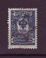 1923 Transcaucasia STAR Surcharge Armenia Georgia Azerbaijan Russia MNH OG