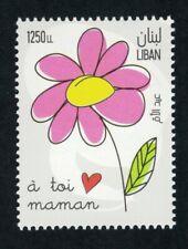 2019 Mother's Day RARE stamp MNH  Lebanon Liban Libano
