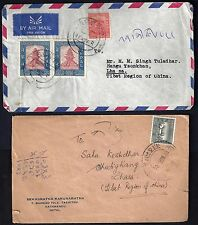 NEPAL TO TIBET CHINA 1959 TWO COVERS ONE AIR MAIL TO LHASA CHINA