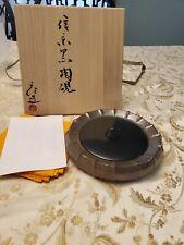 Kato Takahiko Japanese Shigaraki Inkstone
