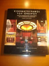GREEK BOOK DREAM THEATERS BY THEO KALOMIRAKIS S.CASTLE 2005 MAGICAL & SCARCE!