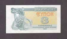 1991 3 KARBOVANETS UKRAINE CURRENCY GEM UNC BANKNOTE NOTE MONEY BANK BILL CASH