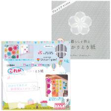 "Japanese 3"" WHITE Sun Catcher Hikaritori Origami Paper 100 Sheets Made in Japan"