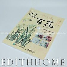 Chinese Sumi-E Painting Book How to Draw 100 flower 110pages