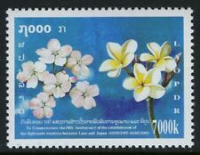 Laos 1679J, MNH. Diplomatic Relations with Japan 50th Anniv. Flowers 2005 x33651