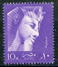 STAMP / TIMBRE EGYPTE N° 405 ** RAMSES II