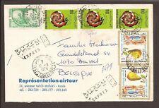 Tunisia 1974 Trade cover (Express). Tour guide company.