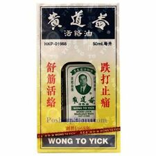 Wong To Yick WOOD LOCK Medicated Balm Oil Pain Relief 50ml (one pcs)